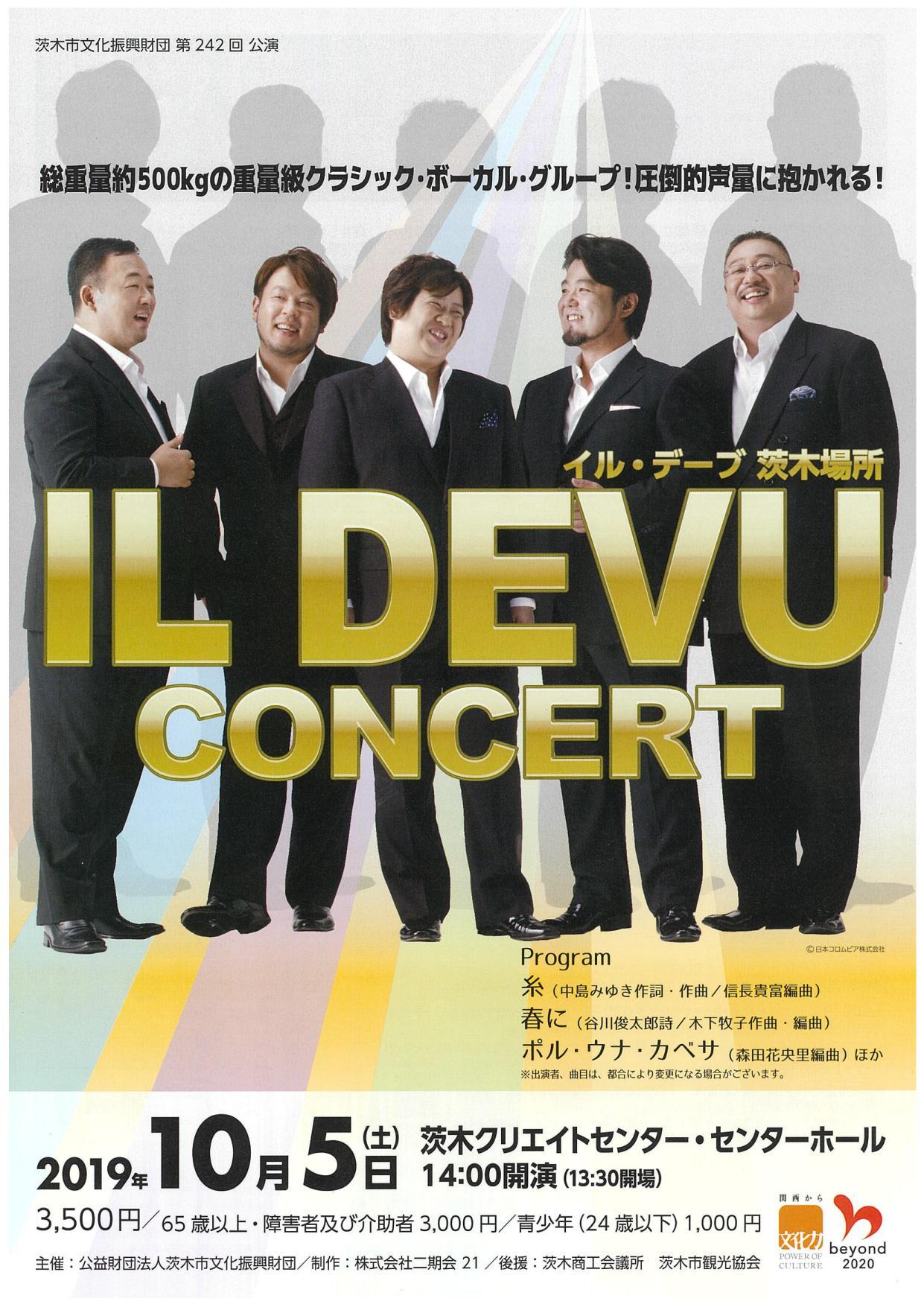 IL DEVUコンサート<茨木場所>